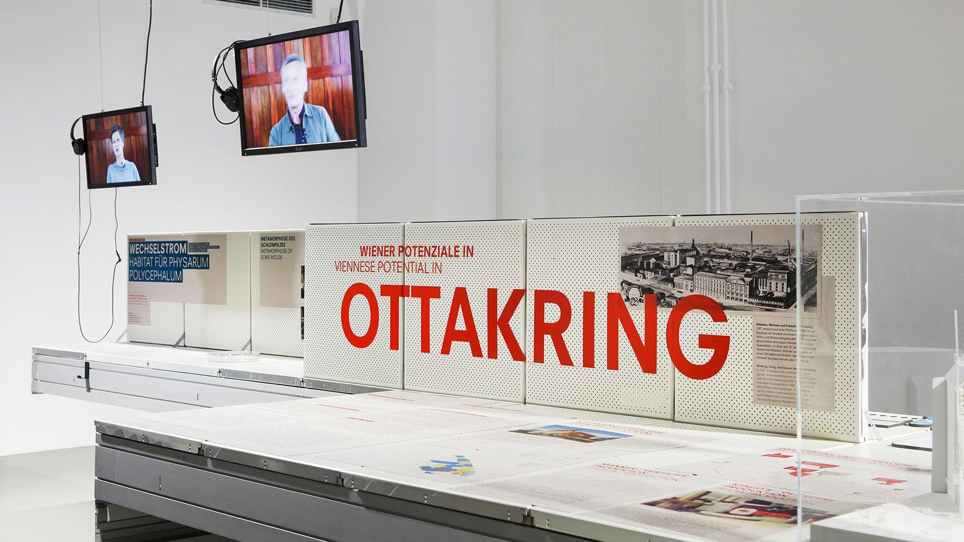 Ausstellungsansicht aus der Future Factory mit Ausstellungsdisplay und einem Projektbeispiel von urbaner Produktion in Wien